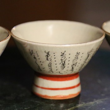 Three Kutani Sake Cups - Asian