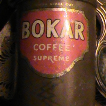 Bokar Coffee Supreme