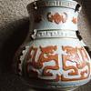Chinese Vase ?