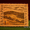 Vintage Bulgaria 1Ct. Stamp
