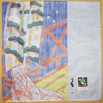 Yuzen Japanese Ancient Beauty Handkerchief - Accessories