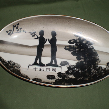 Unknown plate Japanese or Chinese? - Art Pottery