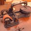 RHM - Sewing Machine