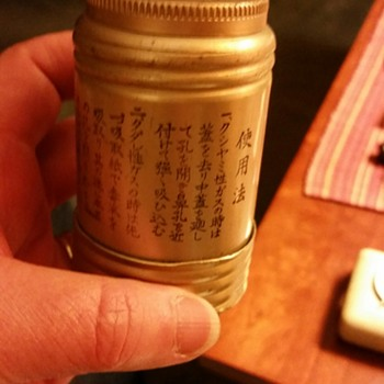 An Aluminum? shaker can, maybe for foot powder, Japanese WWII
