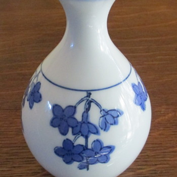 Miniature Asian Vase - Asian