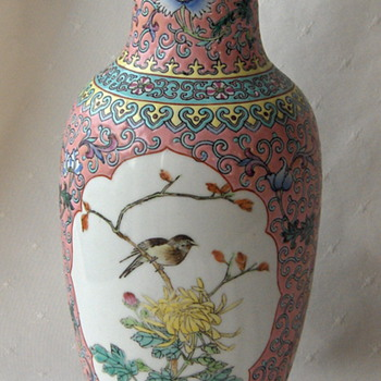 20th Export Post 1950 Chinese Porcelain Vase Marked