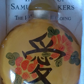 Chinese/Japanese  Snuff bottle ??????