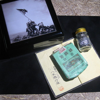 World War II Relics . . . Battle of Iwo Jima - Military and Wartime