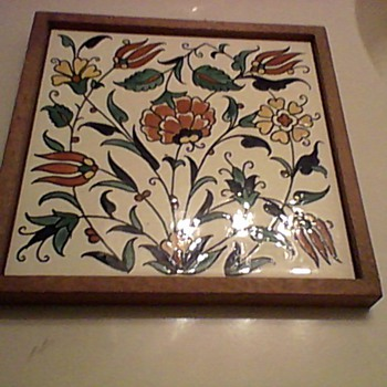ISRAEL FLORAL TILE  - Art Pottery