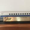 Model train. 300x  Shinkansen Experimental train