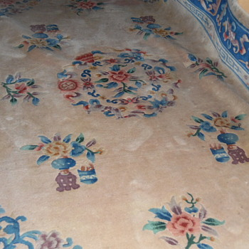 Vintage/Antique Hand Woven Flora Rug Persian?