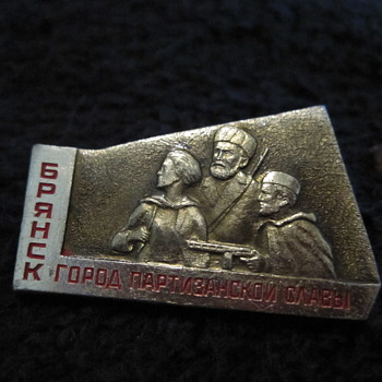 Marked 18K - Russian Pin - Unknown