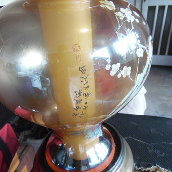 Vintage Chinese/Japanese Lamp With Writing