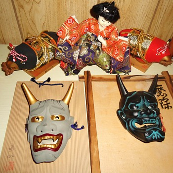 Price	Qty	Total # 13988918 - 8 Assorted Asian Artwork Items w Asian Doll	$9.99	1	$9.99 - Asian