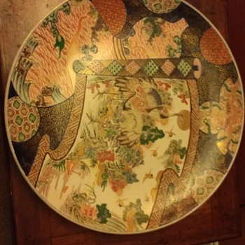 My Aunt's Bowl - China and Dinnerware