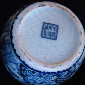 Vintage Antique Chinese Blue Crackle Vase?  HELP - Asian