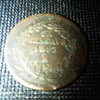 Coin Dated 1893