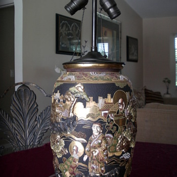 Antique Oriental Lamp