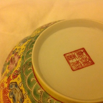 Fine china bowl - Asian