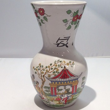 Vintage / antique ? Vase