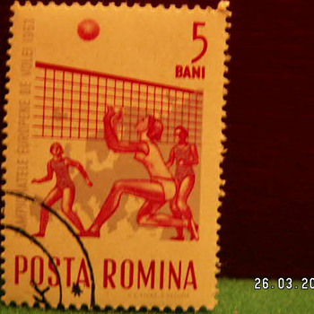 1963 Romina (Romania) 5 Bani Stamp ~ Used - Stamps