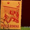 1963 Romina (Romania) 5 Bani Stamp ~ Used