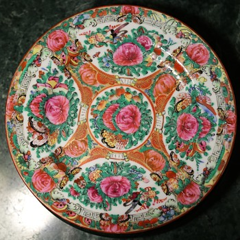 Rose Medallion - Famille Rose Dessert Plate - Republic?