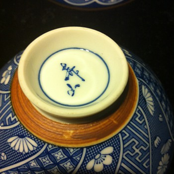 chinese soup bowl