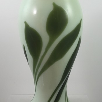 Uranium Glass Pulled Leaf & Vine Vase - Unknown Maker