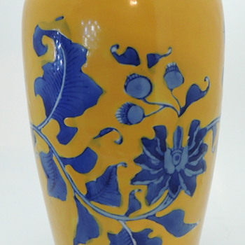 Help with Chinese Vase? - Asian