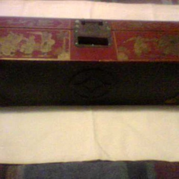 VINTAGE CHINESE DOCUMENT BOX AND LOCK