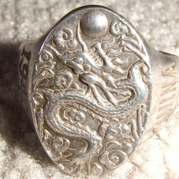 Help on China 1945 souvenir ring - Military and Wartime
