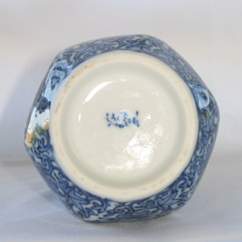 Chinese or Japanese Blue Vase - Asian
