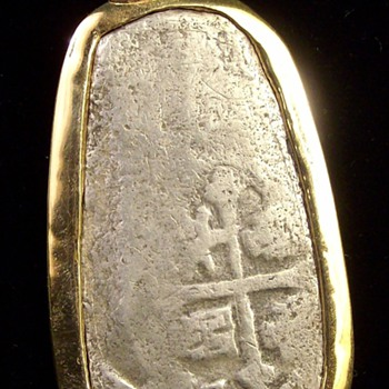 1715 Plate Fleet Coin Pendant - Fine Jewelry