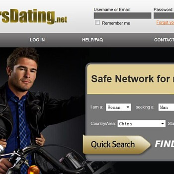 Biker Dating/Motorcycle Dating - Motorcycles