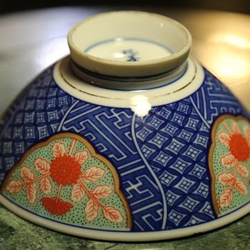 Japanese Imari Rice Bowl - Asian