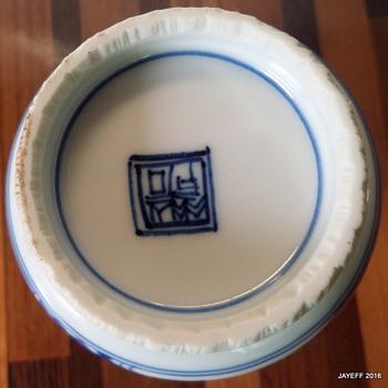 Asian Ceramic.