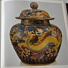 To Identify Asian Antiques -- Decorative Clues on Cloisonne Items