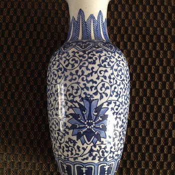 Chinese/Japanese Blue and White vase? - Asian