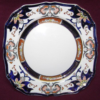 Imperial Ironstone China Quare Plate - China and Dinnerware