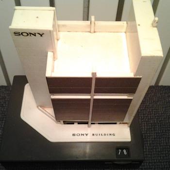 Sony Building (Tokyo) Radio 9R-41
