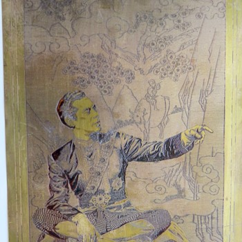 Etched brass plate Rex Harrison movie scene 1946-Signed Keye Luke