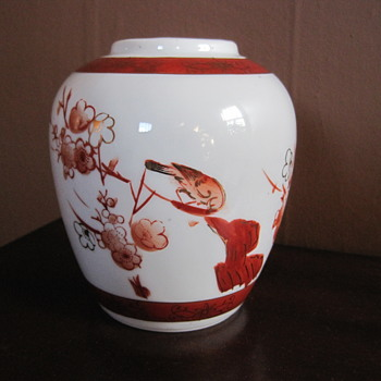 Details for Small Porcelain Vase with Bird Made in Japan
