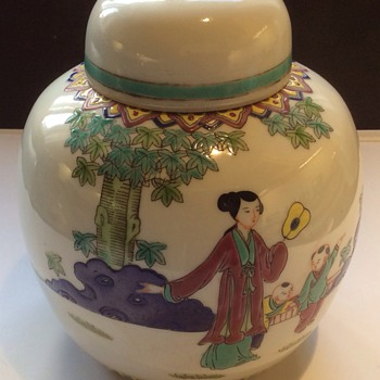 Chinese / Japanese ?  ginger jar - Asian