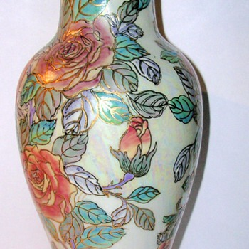 chinese vase,anyone help!! - Asian