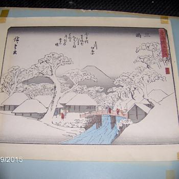 Hiroshige Woodcut Print - Asian