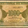 Ecuador - (1000) Sucres Bank Note