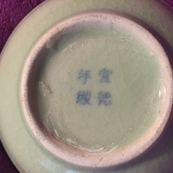 Bowl markings