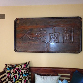 Asian Wooden Carved Sign