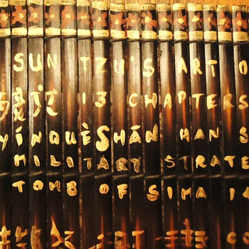 SUN TZU&#039;S &quot;Art of War&quot;  Two Bamboo writings,  19&quot; X 14 1/2&quot;  Eng. and Chinese writing?